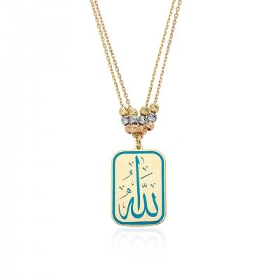 Elef Takı - Allah (c.c) Yazılı 14 Ayar Altın Dualı Kolye (1)