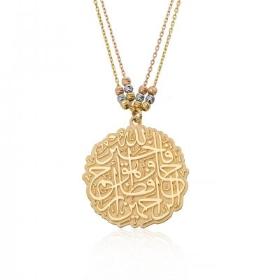 Elef Takı - Allah en iyi koruyandır ve O merhametlilerin en merhametlisidir Yusuf Suresi 64. Ayet 14 Ayar Altın Dualı Kolye (1)